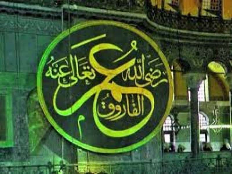 martyrdom-day-of-hazrat-umar-farooq-ra-being-observed-today-1475463432-5852